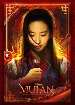 hd-Mulan