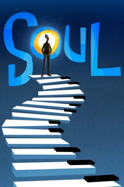 hd-Soul