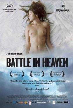 hd-Battle in Heaven