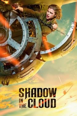 hd-Shadow in the Cloud